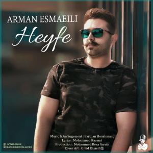 Arman Esmaeili – Heyfe