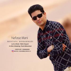 Mostafa Mohammadi – Nafase Mani
