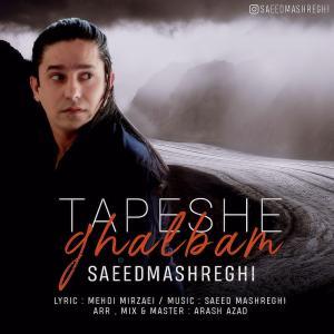 Saeed Mashreghi – Tapeshe Ghalbam