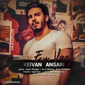 Keivan Ansari – Ey Vaay