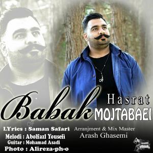 Babak Mojtabaei – Hasrat