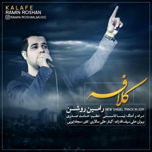 Ramin Roshan – Kalafe