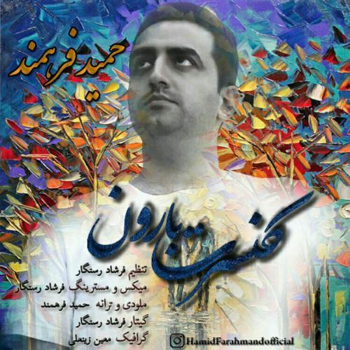 Hamid Farahmand – Concerte Baroon