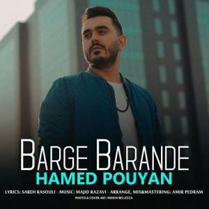 Hamed Pouyan – Barge Barande