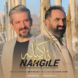 Mohammad Bagi And Dr Javad Shokohi – Nargile