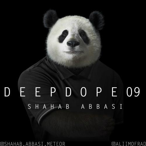 دانلود پادکست شهاب عباسی دیپ دوپ (قسمت نهم)