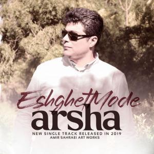 Arshaa – Eshghet Mode