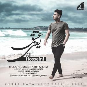 Ali Hosseini – Eshgh Yani
