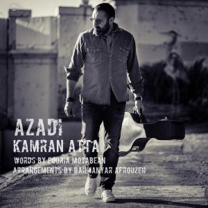 Kamran Atta – Azadi