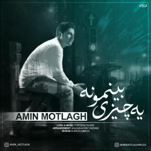 Amin Motlagh – Ye chizi Beinemone