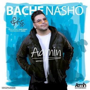 Aamin – Bache Nasho