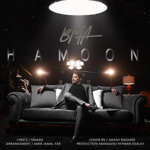Hamoon – Biya