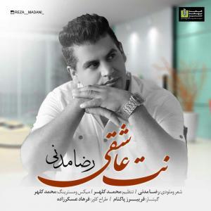 Reza Madani – Note Asheghi