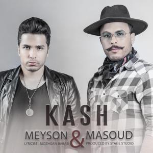 Masoud And Meyson – Kash