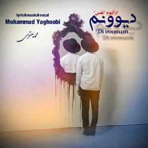 Mohammad Yaghobi – Divoonam