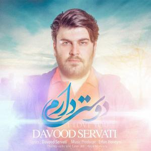 Davood Servati – Dooset Daram