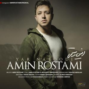 Amin Rostami – Yar Naboodi