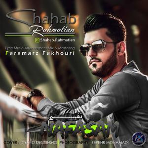 Shahab Rahmatian – Nafasam