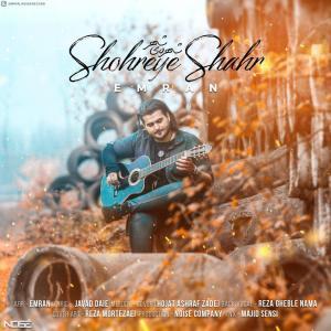 EMRAN – Shohreye Shahr