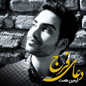 Armin Hemmat – Doaye Faraj