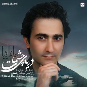 Danial Sha – Daryaye Cheshmat