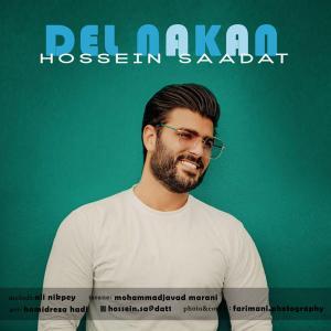 Hossein Saadat – Del Nakan