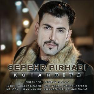 Sepehr Pirhadi – Kotah Biya