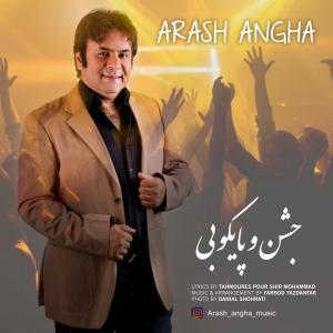 Arash Angha – Jashno Paykobi