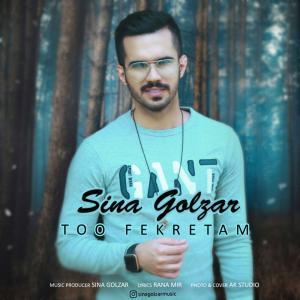 Sina Golzar – Too Fekretam