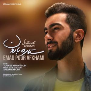 Emad Pour Afkhami – Setareh Baroon