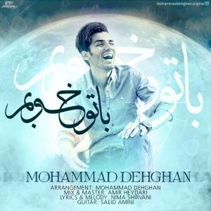 Mohammad Dehghan – Ba To Khoobam