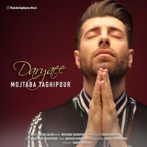Mojtaba Taghipour – Daryayi