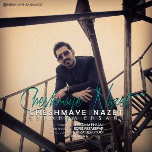 Ebrahim Ehsani – Cheshmaye Nazet