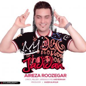 Alireza Roozegar – Jadidan