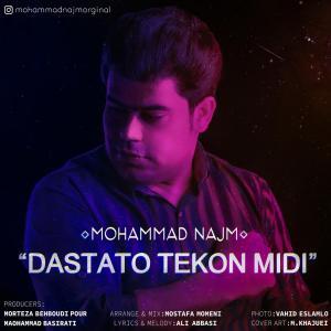 Mohammad Najm – Dastato Tekon Midi
