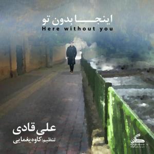 Ali Ghadi – Inja Bedoone To
