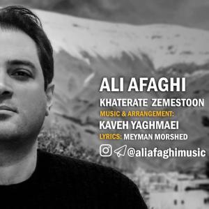 Ali Afaghi – Khaterate Zemestoon