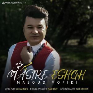 Masoud Mofidi – Masire Eshgh