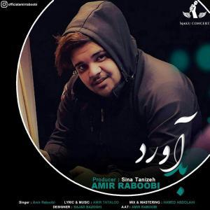 Amir Raboobi – Bad Avord