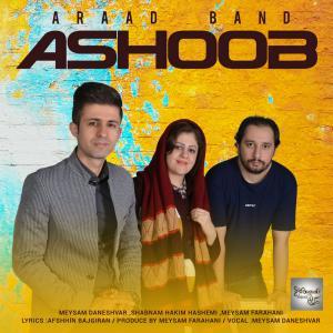 Araad Band – Ashoob