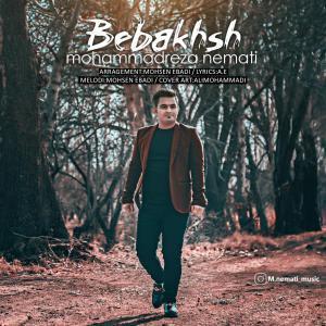 Mohammadreza Nemati – Bebakhsh