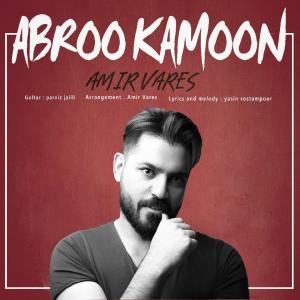 Amir Vares – Abroo Kamoon