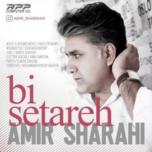 Amir Sharahi – Bi Setareh