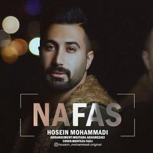 Hosein Mohammadi – Nafas