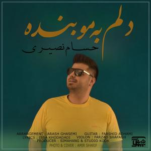 Hesam Nasiri – Delam Be Mo Bandeh