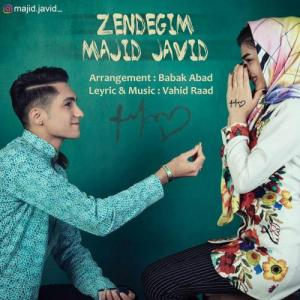 Majid Javid – Zendegim