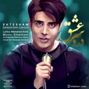 Ehtesham – Dardesare Eshgh