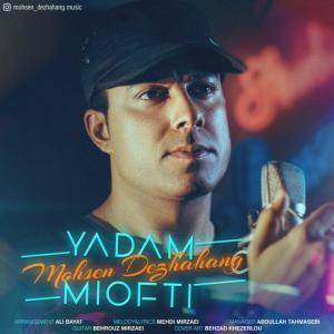Mohsen Dezhahang – Yadam Miofti
