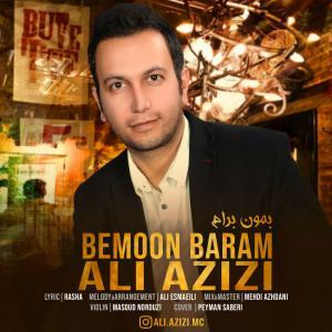 Ali Azizi – Bemoon Baram