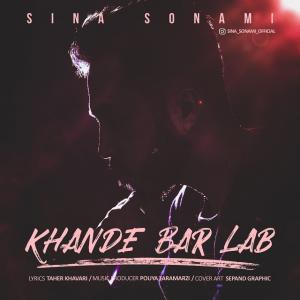 Sina Sonami – Khande Bar Lab